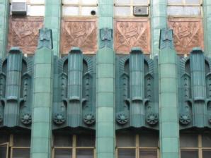 Art Deco façade photo by Annie Laskey/LA Conservancy
