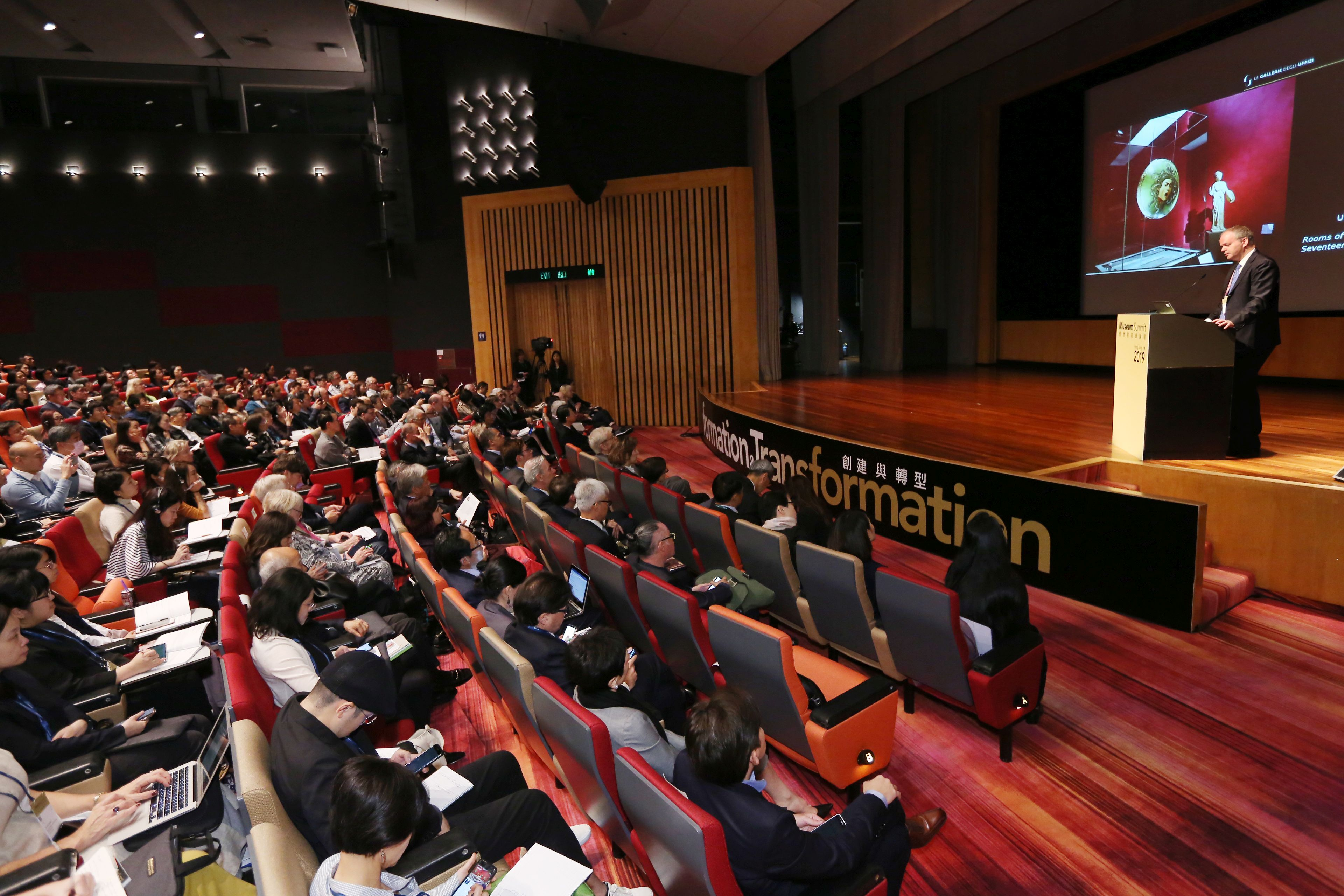 Audience filled presentation hall.  All images courtesy of the Leisure and Cultural Services Department, Hong Kong.