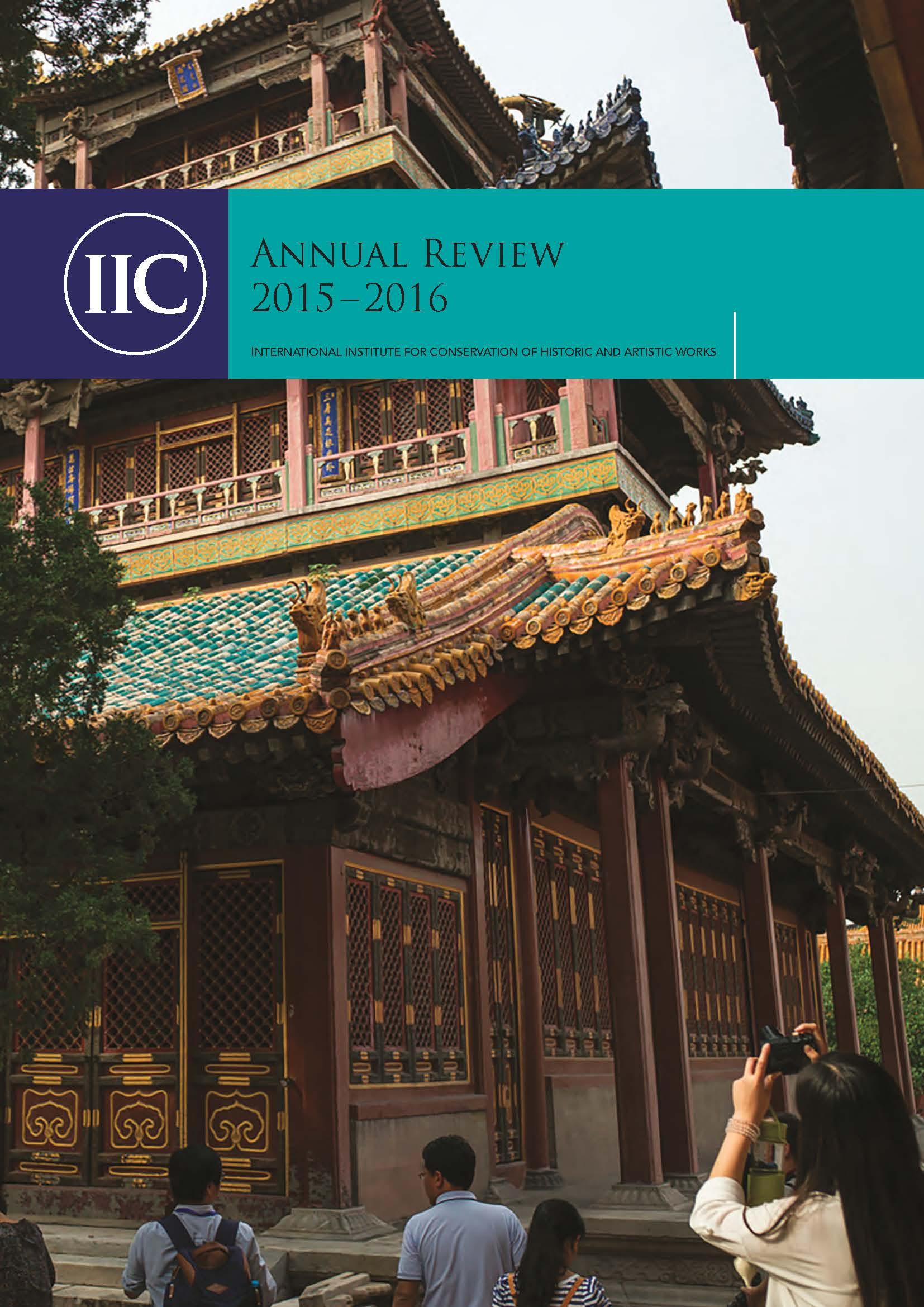 IIC Annual Report 2015 - 2016