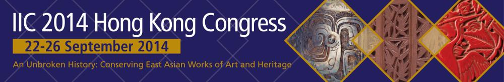 Hong Kong Congress logo