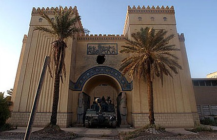 The Iraq National Museum. ©Public Domain via Wikimedia Commons