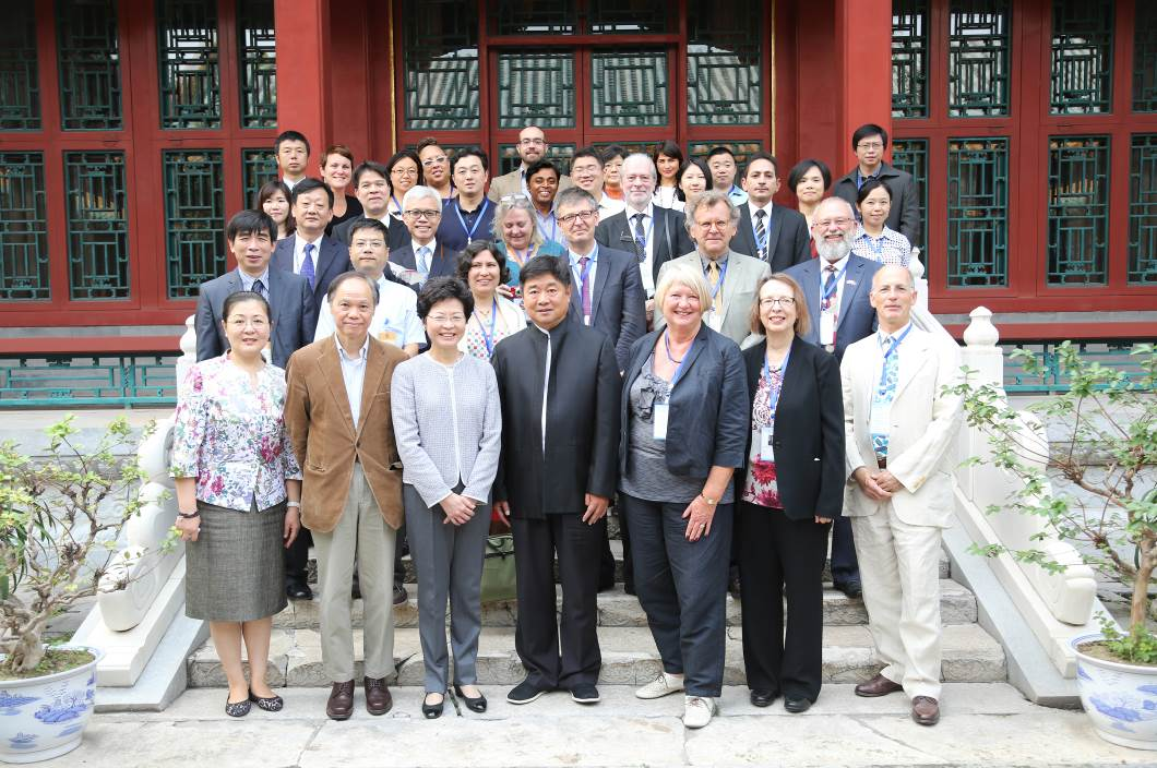 Lecturers, guests and participants at the opening ceremony of the IIC-ITCC 2015 Programme  © IIC-ITCC/Palace Museum