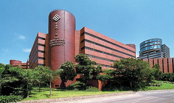 Symposium venue: Hong Kong Polytechnic University