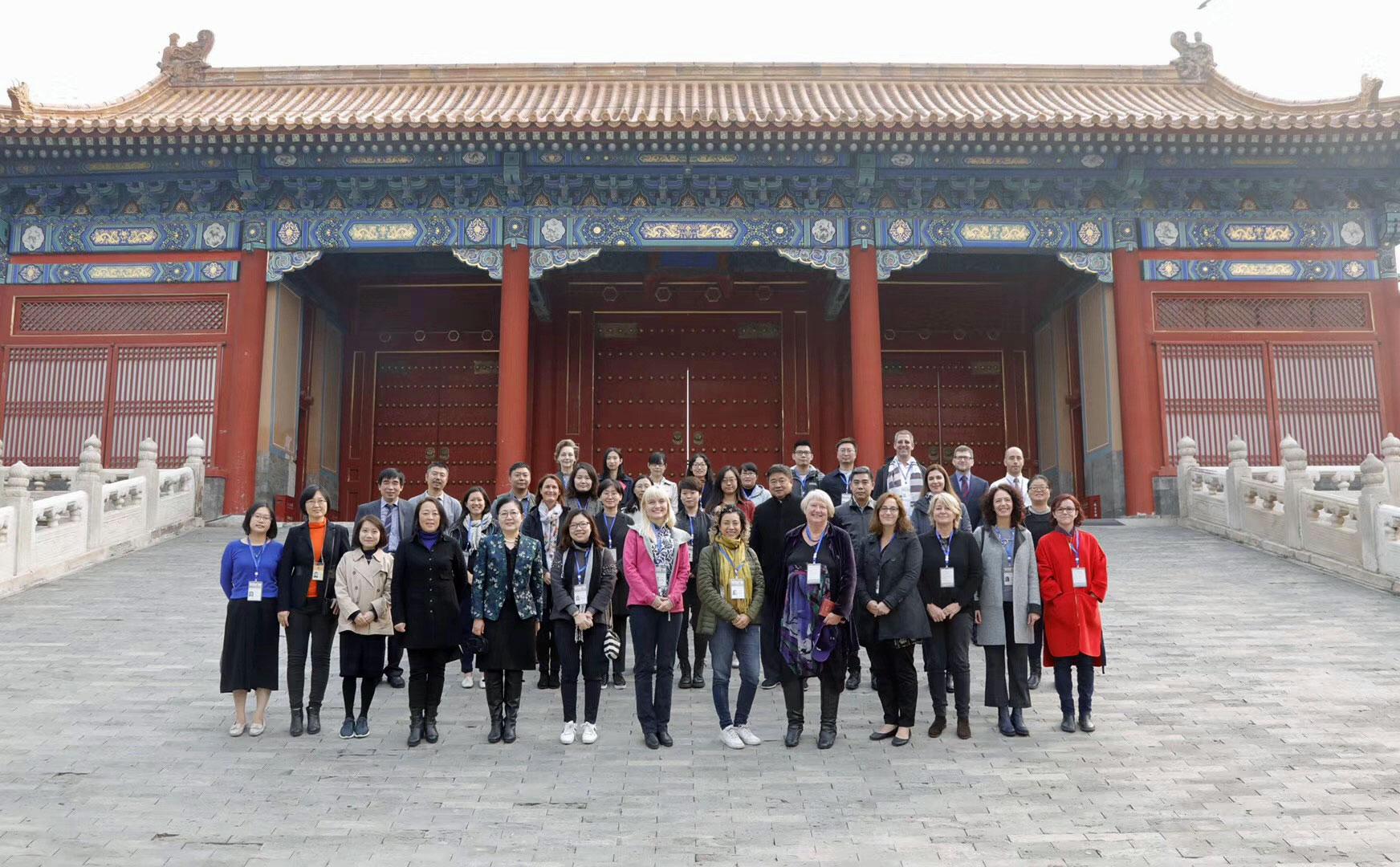 IIC-ITCC and Palace Museum, Beijing