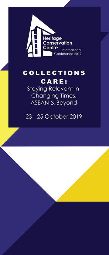 HCC 2019 International Conference