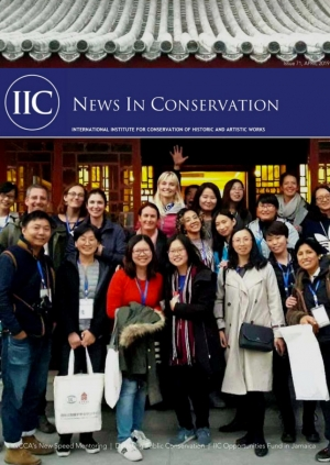 News in Conservation, April 2019