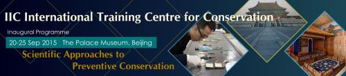 IIC-ITCC courses logo