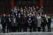 Participants on the first day of the 2016 IIC-ITCC course in Beijing