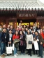 Participants of the fourth IIC-ITCC workshop attended the Symposium ©IIC-ITCC /Palace Museum