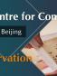 IIC-ITCC 2018 Programme Banner © IIC-ITCC