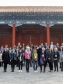 IIC-ITCC and Palace Museum, Beijing